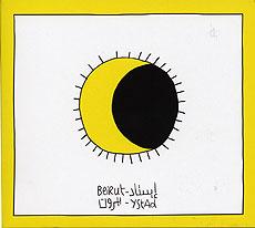 Beirut-Ystad (Olof Bright Records)